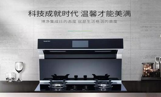 博净集成灶:厨房装修不可不知的四大硬知识