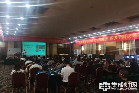卡梦帝集成灶:河北大区终端培训会暨新品发布会圆满成功