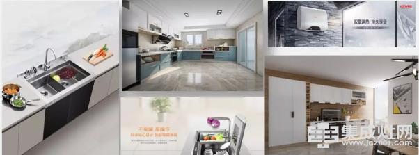 奥田集成灶:聚焦北京国际建材展 携手共建未来之家