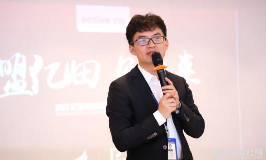 亿田集成灶董事、副总经理杨光宣布离职,引行业关注!