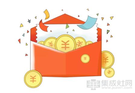 欧琳集成灶连云港店盛大开业