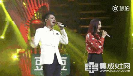 9.23参加森歌集成灶活动 挑战赢大礼