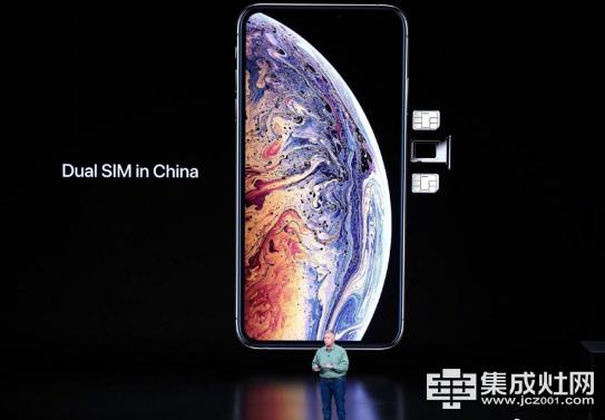 买不起iPhone Xs 但你一定买得起这个完胜iPhone的产品:亿田集成灶