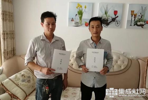 金铂尼集成灶强势入驻湖南邵东县