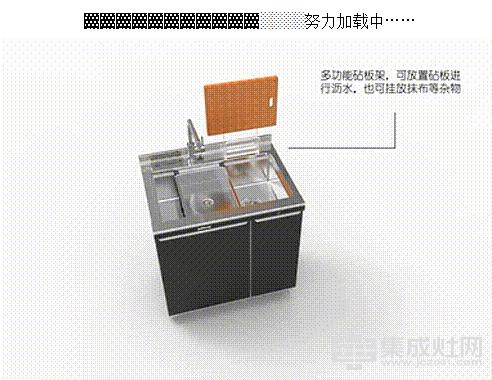 亿田集成储物柜水槽干货贴 :水槽没选好 下厨很糟心