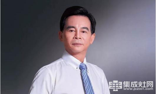 志高厨电 李兴浩:高水平刷新优胜劣汰机制