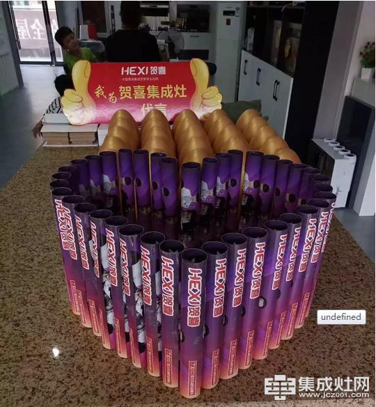 """""""十大明星助阵大钜惠 贺喜百城千店大钜惠""""正式启动"""