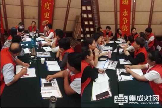 2018火星一号全国省区精英特训营——济南站
