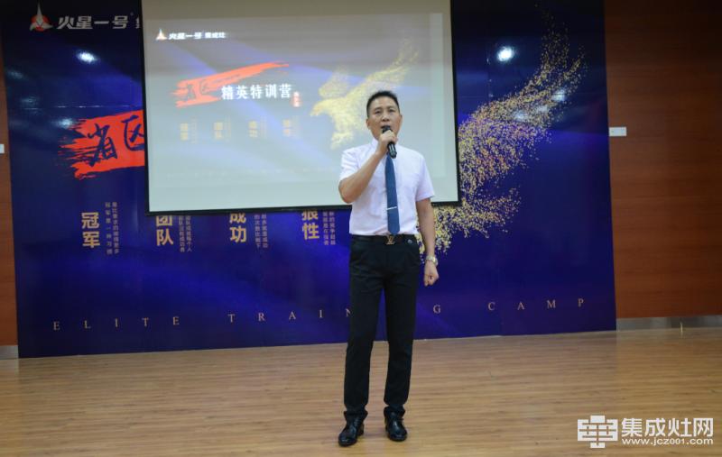 2018火星一号全国省区精英特训营 桐乡站