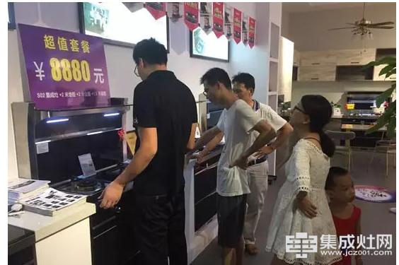 森田集成灶南宁万泰隆旗舰店盛大开业