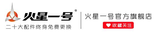"""火星一号W01集成灶全新亮相 疯狂放""""价""""只限国庆7天"""