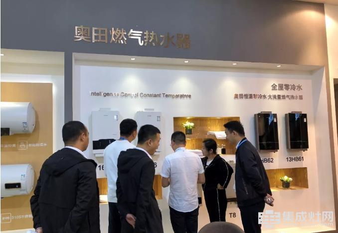 奥田集成灶:北京BIHD展会 AOTIN 时尚品质生活与科技的美丽邂逅