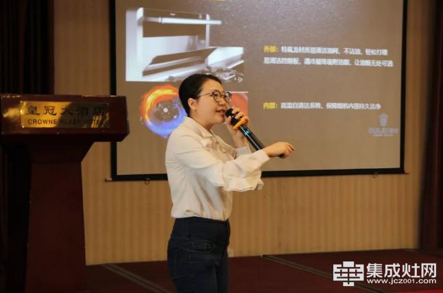 """欧琳集成灶""""环太湖区""""新店培训圆满闭幕"""