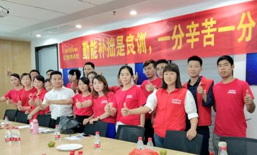 亿田集成灶泉州地区导购培训会议成功召开