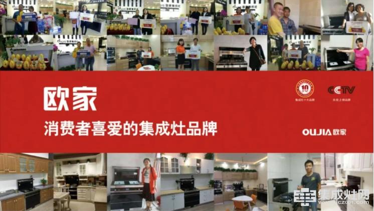 厨房电器集成化趋势明显 集成灶或成行业新风口