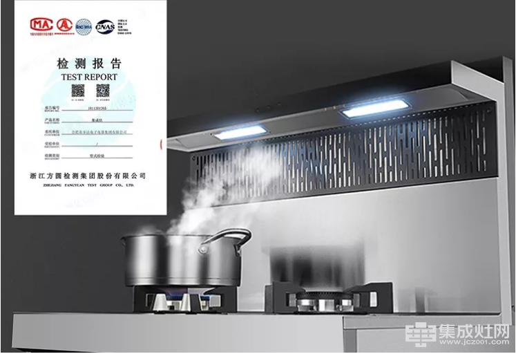 品冠集成灶京东官方旗舰店正式上线 打造更便捷购物体验