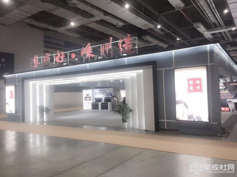 2018中国集成灶行业品牌峰会圆满落幕 蓝炬星荣获人气产品奖