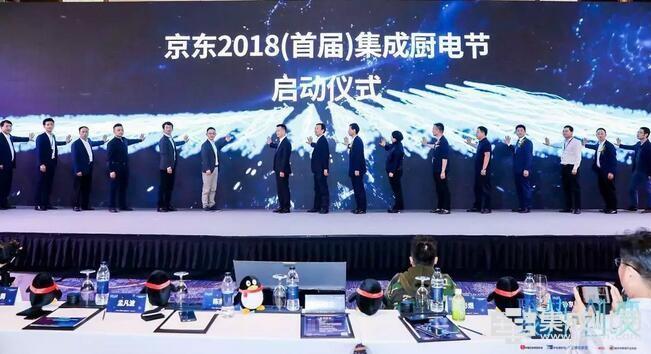 板川安全集成灶荣获 2018年度集成灶行业智能产品