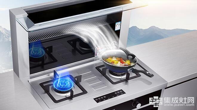 欧板集成灶:想和你有个家 为你下厨一辈子
