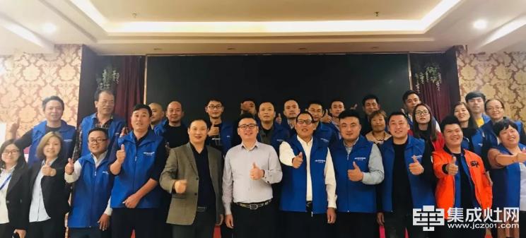 美菱集成灶2018年新商飞跃第六届特训营取得圆满成功