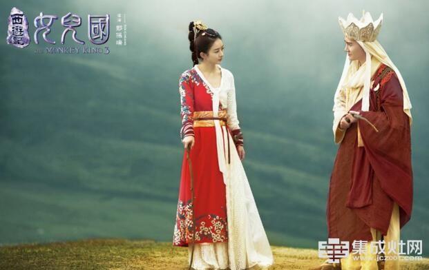 品格集成灶:赵丽颖冯绍峰宣布结婚 下厨有TA就够了
