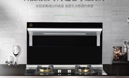 集成灶科普:厨房油烟也会生成PM2.5颗粒