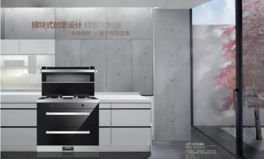 厨品乐集成灶:我不贵 所以请舍得给自己花钱