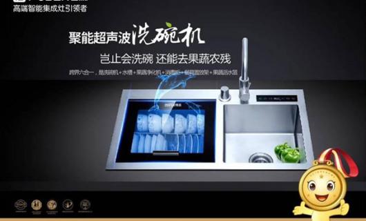 普森洗碗机:会过日子的人都在用它 羡慕