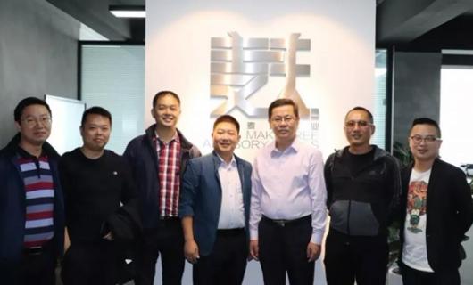 培恩集成灶携手麦麸智业共同打造企业品牌建设