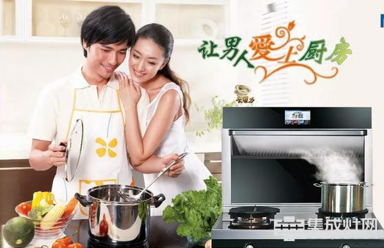 """美菱集成灶:助您打赢夏日厨房""""无烟""""攻坚战"""
