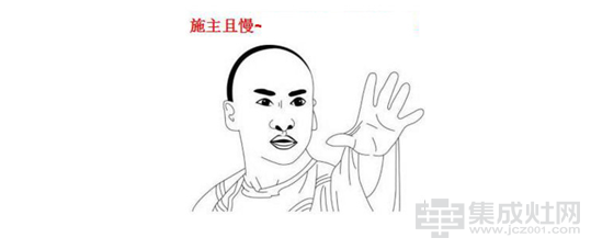 """疯狂双十一 火星一号集成灶提前大放""""价"""""""