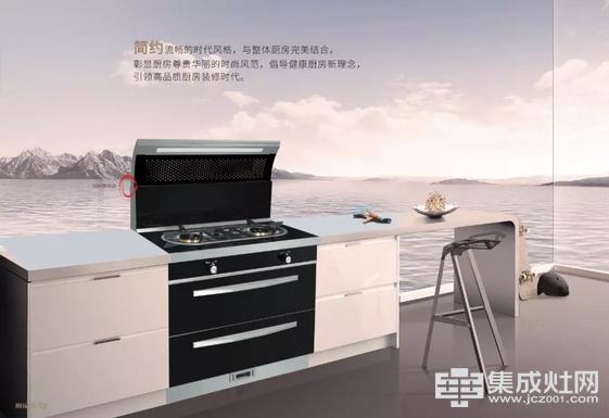 厨品乐集成灶:我们拼的是火力 还是吸力