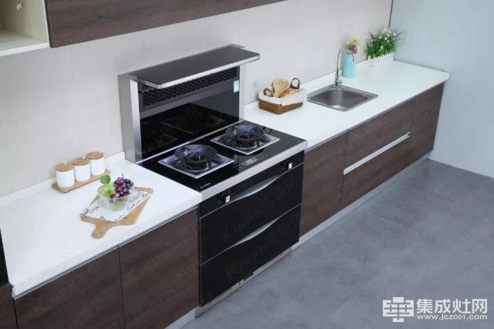 金铂尼集成灶:一生至少要做2万次饭的厨房 装修怎么能凑合