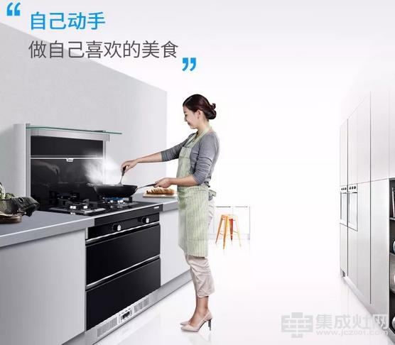 威可多:一台帮你吸净厨房油烟的集成灶
