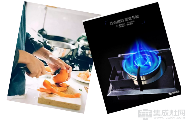 贺喜分体式集成灶:世界很精彩 但家的味道最让人安心