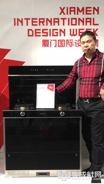 行业唯一荣耀 亿田S7洗碗机集成灶荣获中国好设计金奖