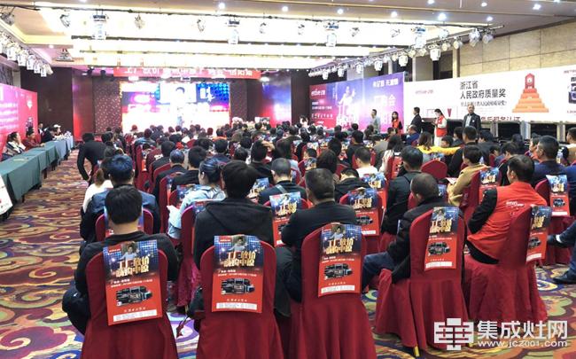 亿田集成灶:河南厂购会工厂放价 嗨购中原
