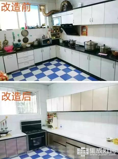 森歌集成灶:Ta上的了厅堂 也下得了厨房