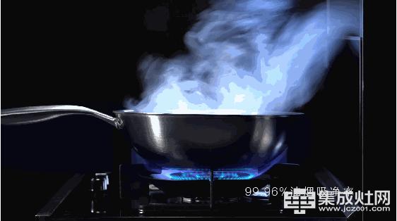 尚品分体式集成灶:还在用十几年前的老厨电 快换上TA吧