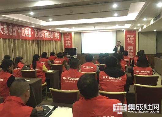 """科大集成灶:第三届""""千店钜惠 百万让利""""河南联动活动大卖"""