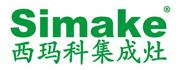 了解西玛科集成灶品牌详情请点击西玛科
