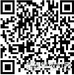 金利集成灶:双十一带你嗨购京东商城