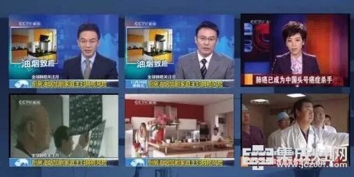 """帅康集成灶:肺癌月 再见""""油烟渣男""""愿此生再也不见"""