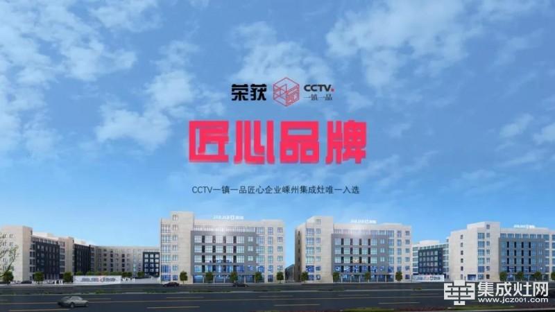"""加加 新一代的""""中国制造"""""""