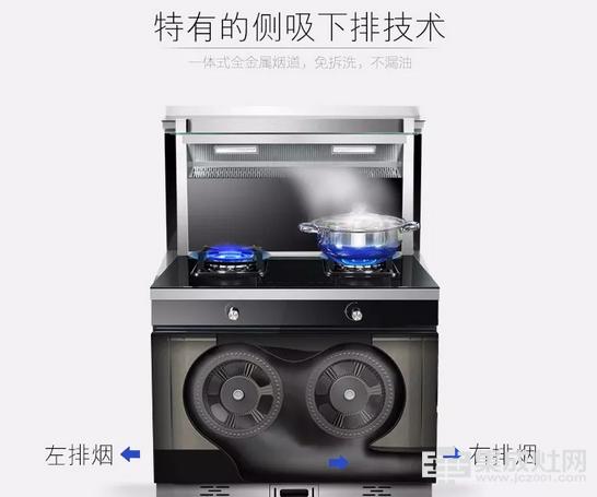 威可多集成灶:这样的厨房才是我们想要的样子