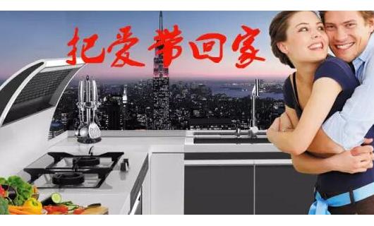 西玛科集成灶:我们都可以做下得了厨房的小女纸