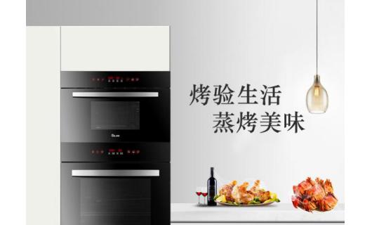 德普凯信集成灶:12.12狂欢购物节  京东直播专享优惠来袭