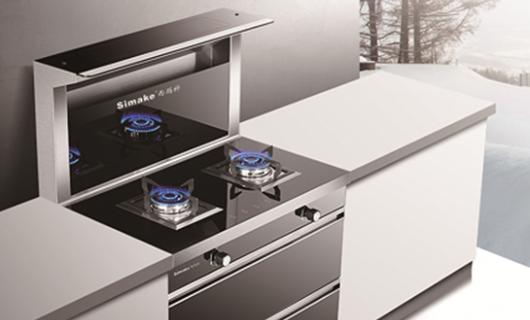 西玛科集成灶让您拥有不一样的厨房魅力