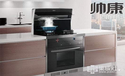 帅康厨房电器加盟怎么样?需要什么条件?
