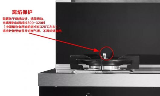 柏信新款防干烧集成灶 F9-900震撼上市